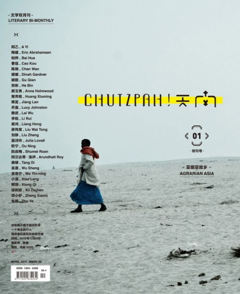 01cover of Chutzpah!
