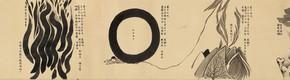 11 Li Yang-Twenty Days No. 2, 2009; Ink on Silk, 383×28cm