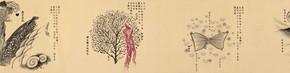 12 Li Yang-Twenty Days No. 1, 2009; Ink on Silk, 383×28cm