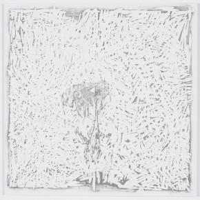 27 MIIDA SEIICHIRO-A plate, 2009; woodblock, sam paper, cinnabar and graphite, 60×60cm