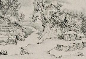 Fan Yajun-Long Journey at the Town named Qiandong(scroll)