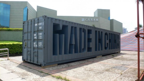 Made in China 02, 2011; Steel container,1200x270x240cm