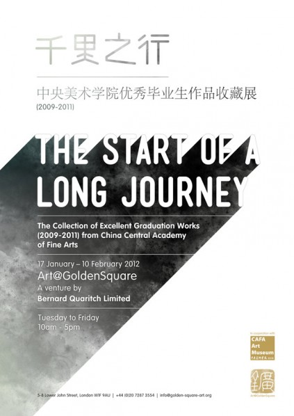 Poster of The Start of a Long Journey