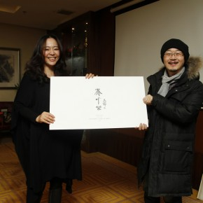 05 The gift from CAFA ART INFO--limited edition prints of Time Notations created by Prof. Chen Qi was presenting by Ms. Zhang Yanzi and critic of CAFA Mr. Liu Libin.