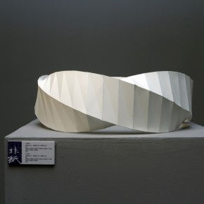 Work 003 KIDO OSAMU-Spiral-p1 P1, 2011; paper, 54×54×54cm
