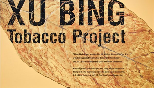Xu Bing's Tobacco Project