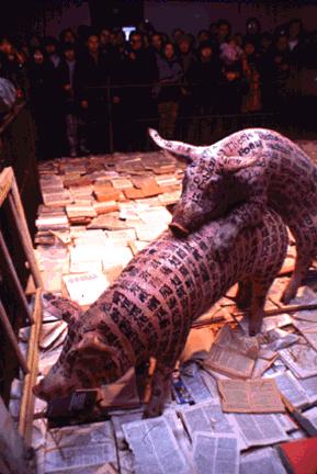 """Cultural Animal"" by Xu Bing, 1993"