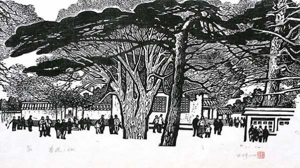 """""""The Dawn"""", woodcut by Li Qun, 1957"""