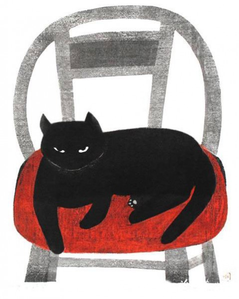 Zheng Shuang's Red Cushion