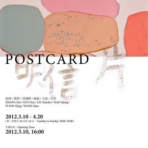 01 POSTCARD