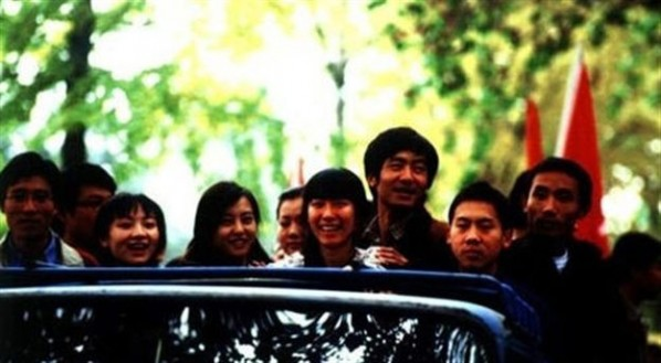 "Film Still of ""Summer Palace"" 03"