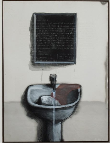 """""""Green Wall: Rest Room"""" by Zhang Xiaogang, 2009; stainless steel plate, silkscreen prints, oil and silver pen, 200 x 150 cm"""