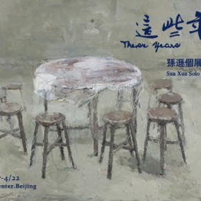 Post of These Years--Solo Exhibition of Sun Xun