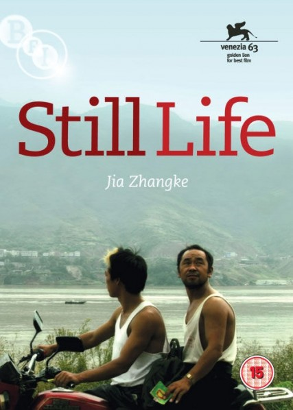 "Poster of ""Still Life"" directed by Jia Zhangke, 2006"