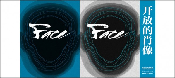 """Poster of The """"Face"""""""