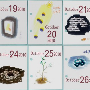 Shi Haopeng-2010 Desk Calendar Messages Oct. 18th to 27th,2010; crayons on paper, 10×13cm×10
