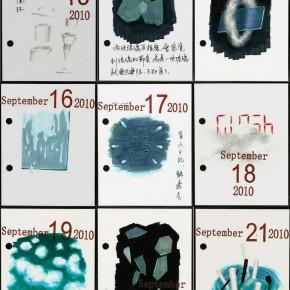 Shi Haopeng-2010 Desk Calendar Messages Sep. 13th-21st