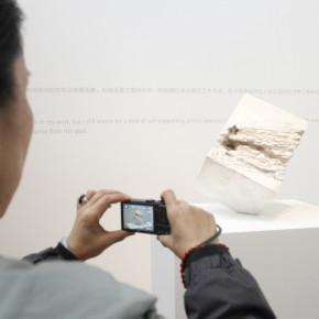 Sui Jianguo Solo Exhibition at Pace Beijing 16