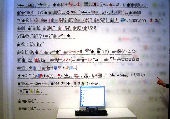Xu Bing, Book from the Ground, Mixed media, (2003–ongoing) exhibited at Courier, the group exhibition at University Art Museum