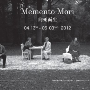 00 Poster of MEMENTO MORI (group)