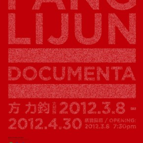 01 The Poster of Fang Lijun: Documenta