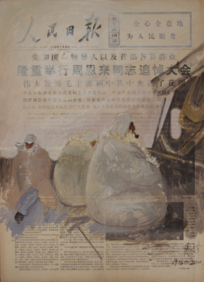 4.Blow-up: People's Daily 1976 #03,2011 ,oil on canvas printed with old Chinese national newspaper,132 x 96cm