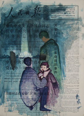 5.Blow-up: People's Daily 1976 #05,2011,oil on canvas printed with old Chinese national newspaper ,132 x 96cm