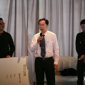 07 Jiang Qiping introduced Design Beliefs, Professional Powers