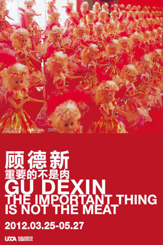 Poster of Gu Dexin: The Important Thing is Not the Meat