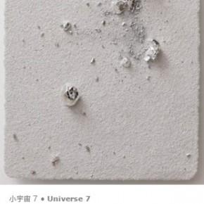 Zhan Wang: Universe 03