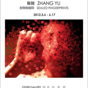 00 Poster of Sealed Fingerprints: Zhang Yu Solo Exhibition