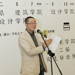 01 Curator Wang Huangsheng chaired the opening ceremony.