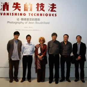 01 Opening Ceremony of Vanishing Techniques: Photography of Jean Baudrillard(from the left, Cai Meng, Wu Qiong, Mrs. Baudrillard, Fei Dawei, Wang Huangsheng and Gu Zheng) Photo by Hu Zhiheng/CAFA ART INFO