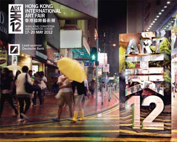 01 Poster of Hong Kong International Art Fair(Art HK) 2012