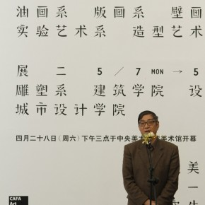 02 Pan Gongkai, President of CAFA spoke at th opening ceremony.
