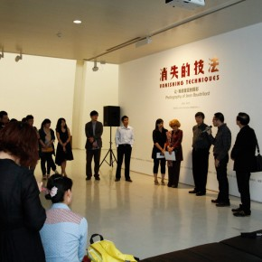 02 Wang Huangsheng, Curator of CAFA Art Museum spoke at the opening ceremony. Photo by Hu Zhiheng/CAFA ART INFO