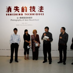 03 Fei Dawei, renowned critic and curator spoke at the opening ceremony. Photo by Hu Zhiheng/CAFA ART INFO