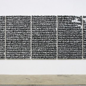 03 Suspicion, Night Breezes, and a Never-ending Voyage at Tang Contemporary Art
