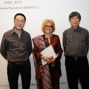05 Wang Huangsheng, Mrs. Baudrillard and Fei Dawei Photo by Hu Zhiheng/CAFA ART INFO