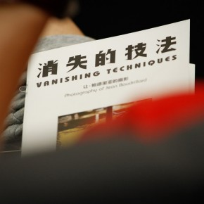 08 Pamphlets specially produced by CAFA Art Museum, Photo by Hu Zhiheng/CAFA ART INFO
