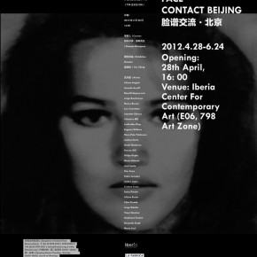 09 Poster of Face Contact--Beijing