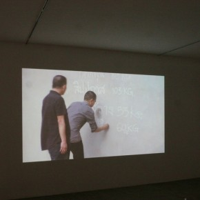16 Suspicion, Night Breezes, and a Never-ending Voyage at Tang Contemporary Art