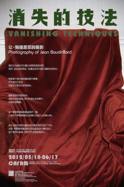 42 Poster of Vanishing Techniques—Photography of Jean Baudrillard