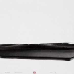 Chen Qi, Ancient Stringed Instrument, 1990; water print 15 editions, 41X96cm