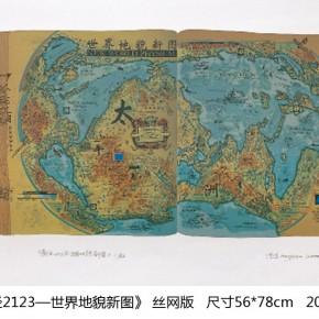 Hong Hao, Tripitaka 2123--World's New Topographic Feature, 2000; silk screen, 56X78cm