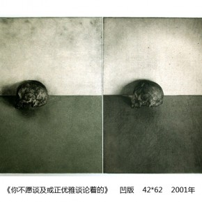 Kong Guoqiao, You do not want to talk about or you're elegantly discussing, 2001; 42X62cm
