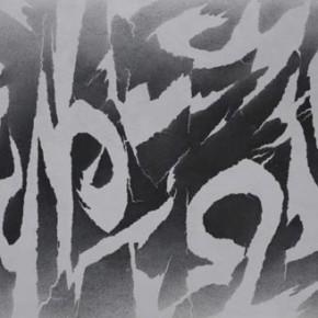 Qiu Deshu, Fission 01; acrylic, rice paper on canvas, 220x400cm