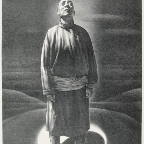 Su Xinping, Light from the Top, 1992; 61x46cm
