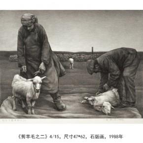 Su Xinping, Sheepshearing No.2 4/15, 1988; lithograph, 47×62cm