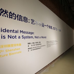 The 7th Shenzhen Sculpture Biennale Organized by OCAT, Photo by Jiang Tao 0031
